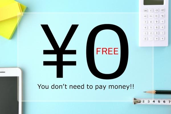 格安sim手数料無料って?実際いくら分お得なの?