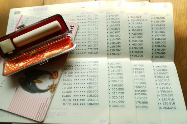 格安SIMを銀行口座振替で契約できるのはこの7社!