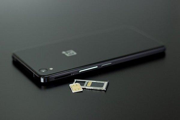 格安SIMのデメリットを無くした優秀なSIMはこちら!